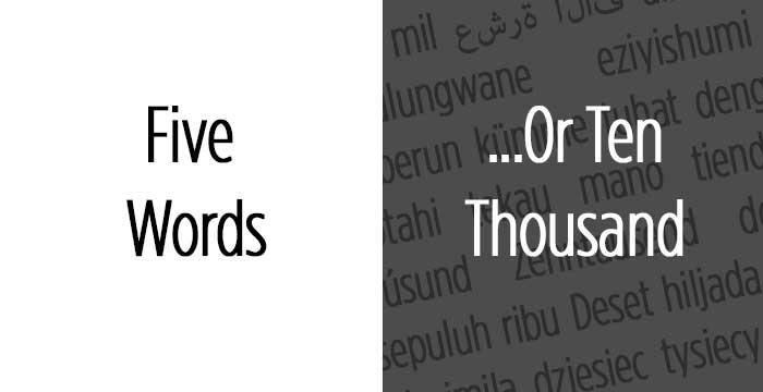 five_words